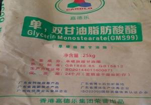 水果蔬菜网套定型剂采用食品级产品